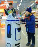 卡特表情丰富的小胖机器人