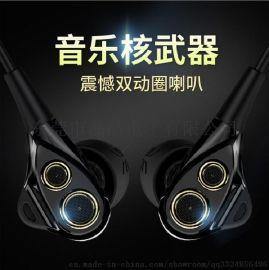 重低音双动圈音乐HIFI入耳式耳机 电脑通用耳塞耳机