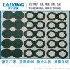 生产定制锂电池绝缘纸芳纶纸杜邦纸T410环保无卤防火耐高温