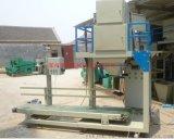 抚顺自动包装机 锦州电动包装秤 复合肥自动定量包装机 复混肥定量打包秤生产厂家