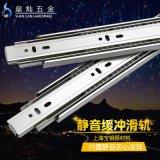 上海料4510钢珠滑轨 静音抽屉轨道 三节滑轨  加厚衣橱柜导轨 五金滑道