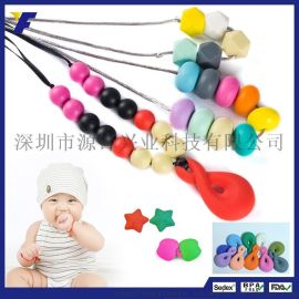 创意流行饰品硅胶项链diy珠子七彩项链婴儿宝宝用品磨牙牙胶项链