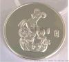 平阳标牌厂专业定做十二生肖金银合金纪念币,十二生肖铜羊纪念币,定做各类纪念币