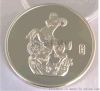 平陽標牌廠專業定做十二生肖金銀合金紀念幣,十二生肖銅羊紀念幣,定做各類紀念幣