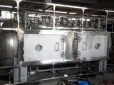 GZE36L罗汉果微波真空干燥机