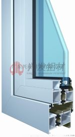 興發鋁業定制門窗系統65系列隔熱節能外平門窗