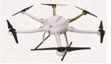 倾斜摄影 正射影像测量无人机   低价出售