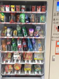 HM-004  飲料副食自販機