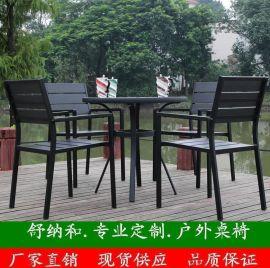 西安户外家具有限公司