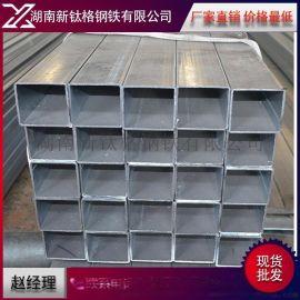 長沙鍍鋅方管 幕牆用鍍鋅方管 湖南鍍鋅方管銷售中心