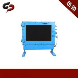 上海防爆电脑 隔爆显示器