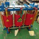 厂家直销低压串联电抗器,高压串联电抗器