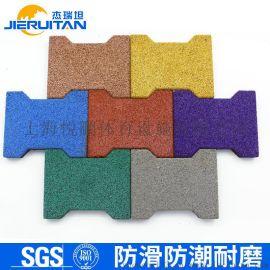 橡胶异形路径地砖 长方形 工字型路径地砖
