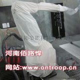 无锡机器人防护服、防护罩制作