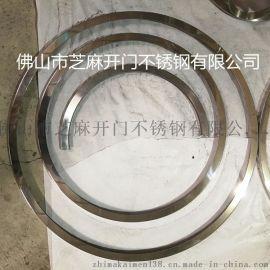 不锈钢包边装饰线条 收边条护墙线护角线弧形型 腰线 封边条 扣条
