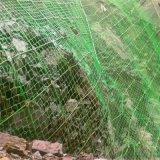 安首sns柔性主动防护网被动防护网环形网