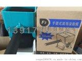 优质涂胶机价格/上海尼龙布网/上海琦贤装饰材料有限