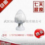 丙酸氯倍他索 25122-46-7 抗炎药|联系17373198032