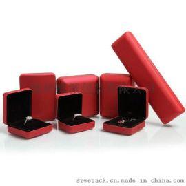 2018款大紅PU皮革珠寶禮品包裝戒指耳環項鏈手鐲手鏈鐵盒首飾盒