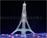 巴黎铁塔摆件 铁艺发光夜景 大型埃菲尔铁塔