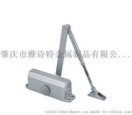 廠家直銷 雅詩特 YST-DC051 輕款閉門器
