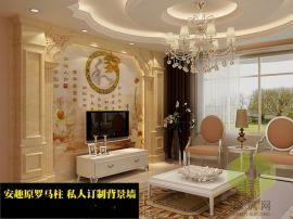 重庆江津瓷砖壁画背景墙厂家定制促销