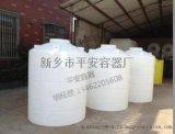平底立式圆罐-防腐化工罐厂家-新乡市平安容器厂