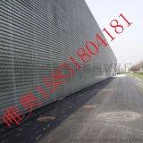 大楼外墙装饰穿孔板装饰穿孔铝单板折弯冲孔板厂家销