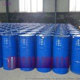 丙二酸二乙酯價格生產廠家 山東丙二酸二乙酯