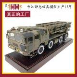 仿真金属军事模型 桐桐专业仿真军事模型厂家 军事模型制造 军事模型批发 1:24新型火箭炮