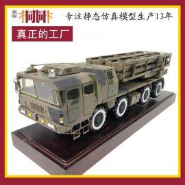 仿真金屬軍事模型 桐桐專業仿真軍事模型廠家 軍事模型制造 軍事模型批發 1:24新型火箭炮