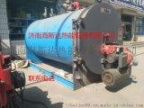 出售2012年杭州富尔顿2吨燃气蒸汽锅炉  辅机资料齐全