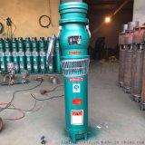 喷灌高压泵使用 高压泵价格2400元