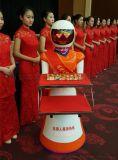 传菜机器人
