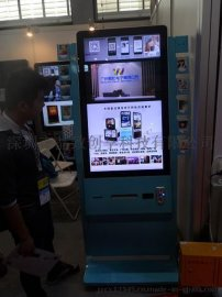 专业生产42寸立式微信打印机可带投纸币,硬币功能