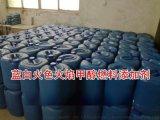 全国供应醇基燃料油助燃剂蓝白火添加剂 当天发货