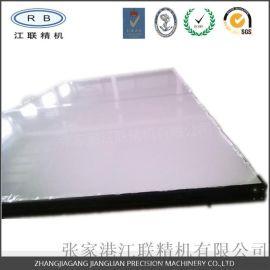 厂家直销教学专用的铝蜂窝复合板电子白板