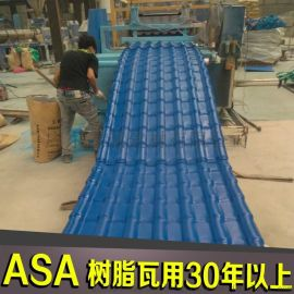 質量保證惠州市仿古琉璃瓦批發 多彩蛭石瓦仿琉璃瓦 保溫隔熱合成樹脂塑料瓦