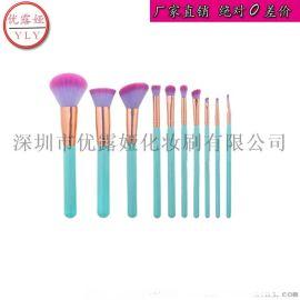 新款10支贝壳化妆套刷美妆工具
