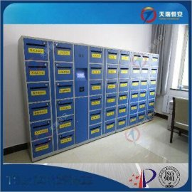 北京天瑞恒安智能联网物证柜 公安检察院法院智能案卷物证柜