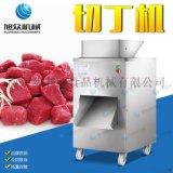 南京全自动猪肉切丁机_全自动鸡丁机器图片