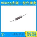 Viking光颉电阻, KNP绕线插件电阻,精密电阻