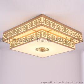 新中式吊燈大氣客廳燈吊燈雙層鐵藝方形書房茶樓餐廳臥室中式燈具