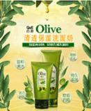 李晓晴快手 Q&E品牌 清洁保湿多效洁面乳 (晴宝儿)