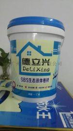 SBS高分子液体防水卷 dlxfs-112
