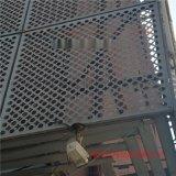 冲孔板厂家 装饰铝板 冲孔铝单板 穿孔铝板 外墙装饰板