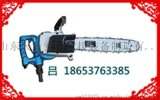 礦用金剛石鏈鋸  ZGS-450電動鏈鋸