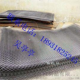 钢板网     菱形钢板网     不锈钢钢板网