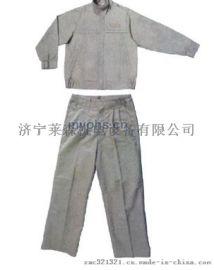 霍尼韦尔防电弧服装防电弧服装采用永久阻燃面料