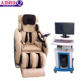 北京心理设备 豪华反馈音乐放松按摩椅TH-HHAMY心理设备情绪宣泄工具心理放松减压舱